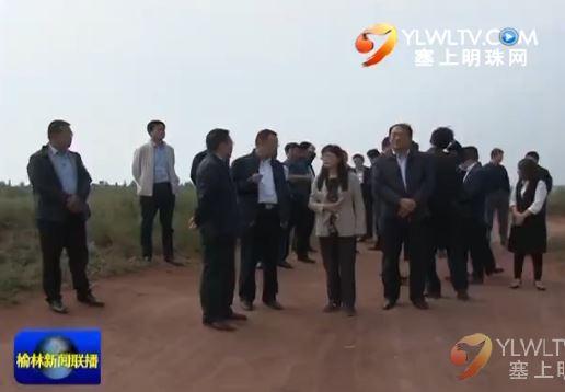 点击观看《陈宁在红碱淖调研河长制工作进展情况》