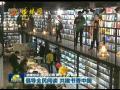 倡导全民阅读 共建书香中国
