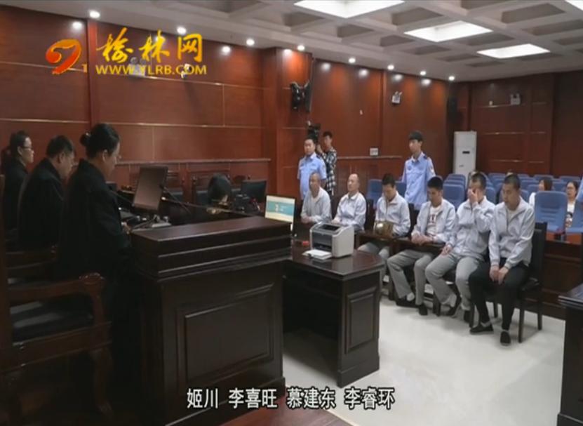 打击新闻敲诈 六名假记者被判刑