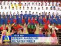 点击观看《我市庆祝中华人民共和国成立70周年群众广场文艺晚会今晚隆重上演》
